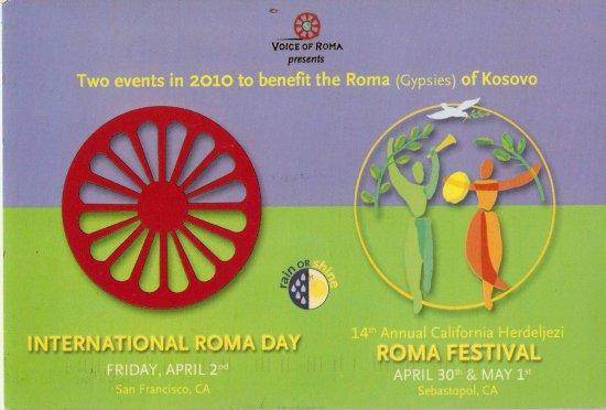 roma_2010